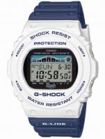 Ceas: Ceas barbatesc Casio GWX-5700SS-7ER G-Shock