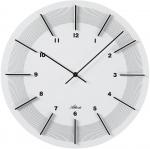 Ceas: Ceas de perete Atlanta 4471/0 modern