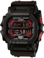 Ceas: Casio GXW-56-1AER G-Shock radio controlled solar 54mm 20ATM