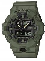 Ceas: Ceas barbatesc Casio GA-700UC-3AER G-Shock  53mm 20ATM