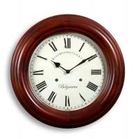 Ceas: Ceas de perete Westminster DS-1138