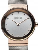 Ceas: Bering 10126-066 Classic Damen 26mm 5ATM