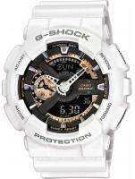 Ceas: Casio GA-110RG-7AER G-Shock 47mm 20ATM